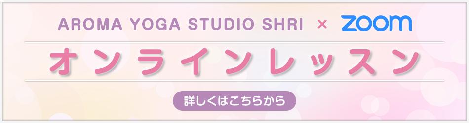 shri_top_online_2
